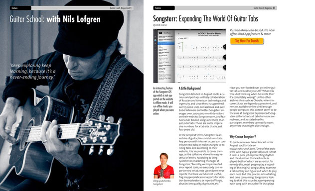 Guitar Coach Magazine App Review | apps and applications