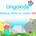 LingoKids Teaches Kids Chinese the Easy Way