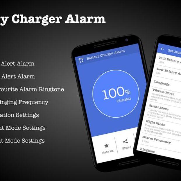 Battery-Charger-Alarm-slider.jpg