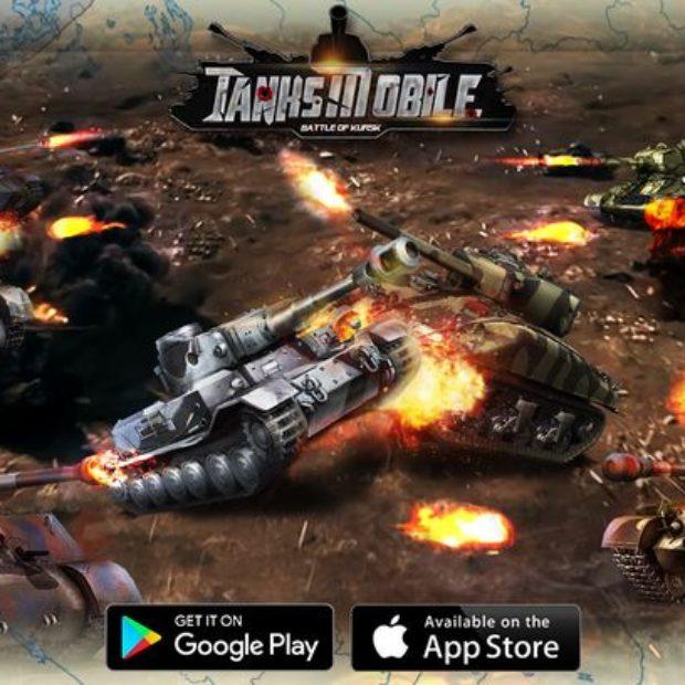 Tanks-Mobile-screenshot.jpg