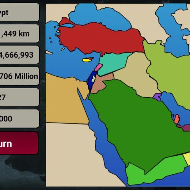 Middle-East-Empire-2027-screenshot.jpg