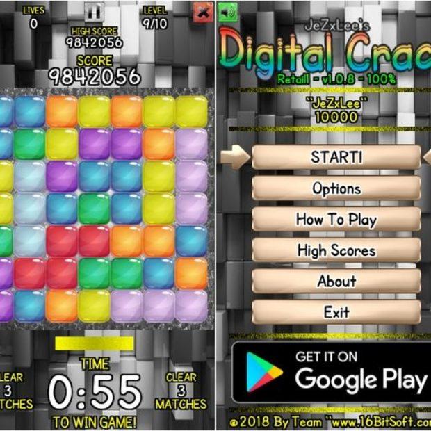 Digital-Crack-screenshot.jpg